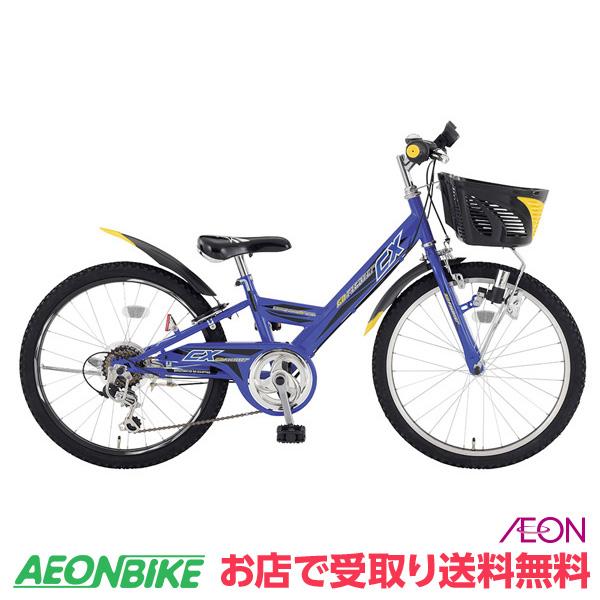 【お店受取り送料無料】ゴーファイター E ジュニアサイクル ブルー 20型 外装6段変速 子供用自転車