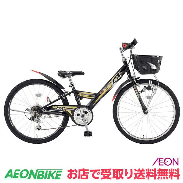 【お店受取り送料無料】ゴーファイター E ジュニアサイクル ブラック 22型 外装6段変速 子供用自転車