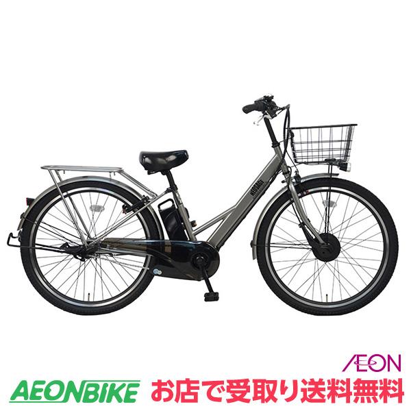 【お店受取り送料無料】ネオサージュ e ガンメタ 内装3段変速 27型 電動アシスト自転車
