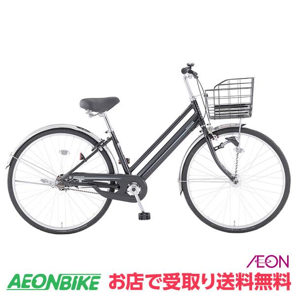 【お店受取り送料無料】トップバリュ LEDオートライト付 アルミフレーム自転車 シティタイプA ブラック 変速なし 27型