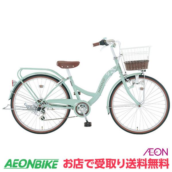 【お店受取り送料無料】 24インチ マハロ・エル シーグリーン 24型 外装6段変速 子供用自転車
