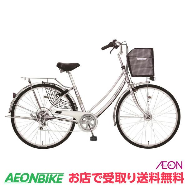 【お店受取り送料無料】マルキン自転車 (marukin) トラフィックホーム 276 シルバー 外装6段変速 27型 MK-18-030