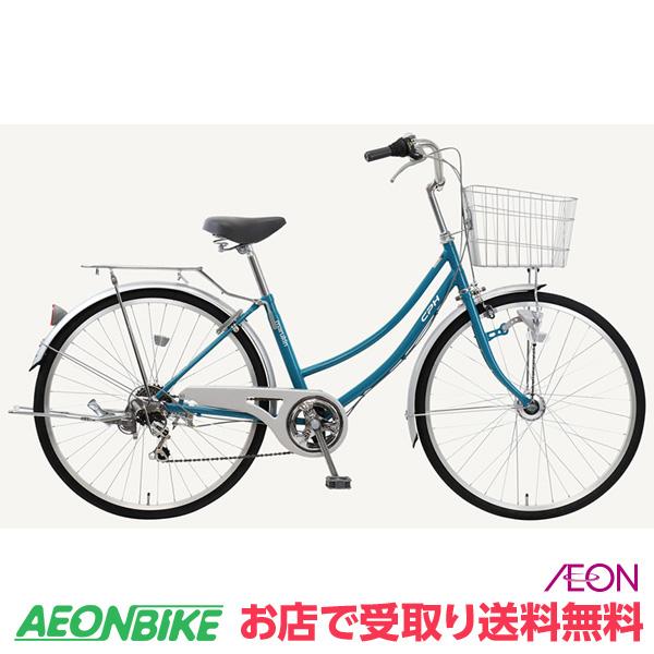 【お店受取り送料無料】マルキン自転車 シーピーエイチ 266-X ライトブルー 外装6段変速 26型