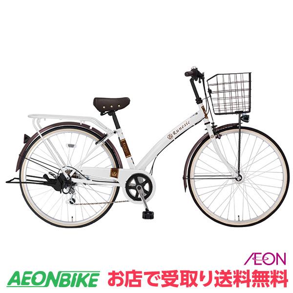 【お店受取り送料無料】マルキン自転車 ルネシック 276-X ホワイト 外装6段変速 27型