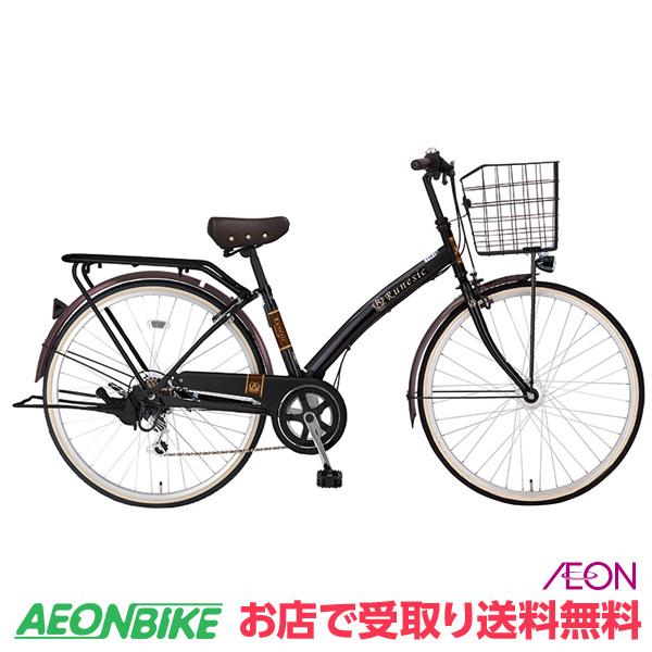 【お店受取り送料無料】マルキン自転車 ルネシック 276-X ブラック 外装6段変速 27型
