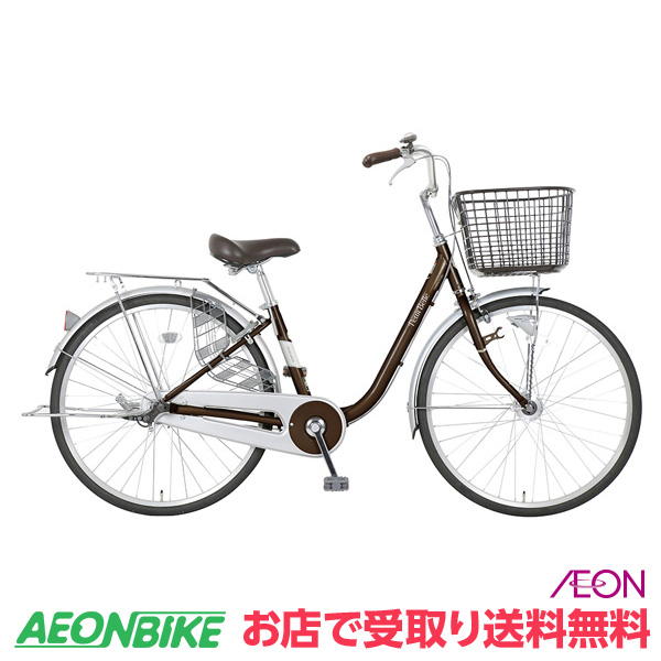 【お店受取り送料無料】マルキン自転車 プチベル 241-X ダークブラウン 変速なし 24型