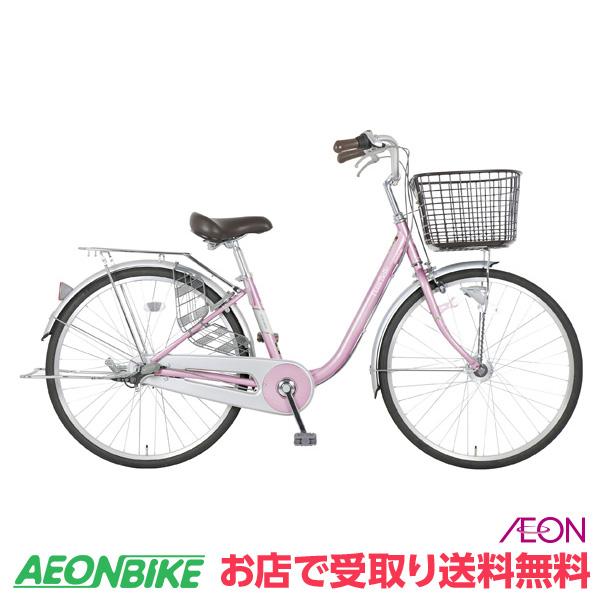 【お店受取り送料無料】マルキン自転車 プチベル 261-X ピンク 変速なし 26型