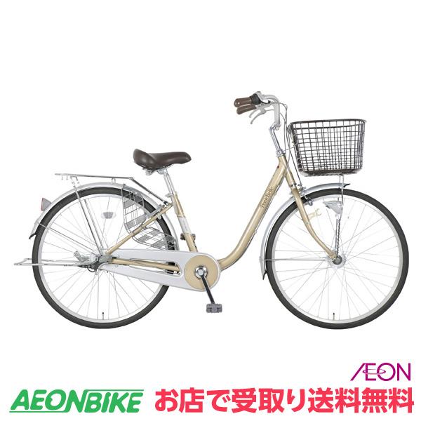 【お店受取り送料無料】マルキン自転車 プチベル 261-X ライトゴールド 変速なし 26型