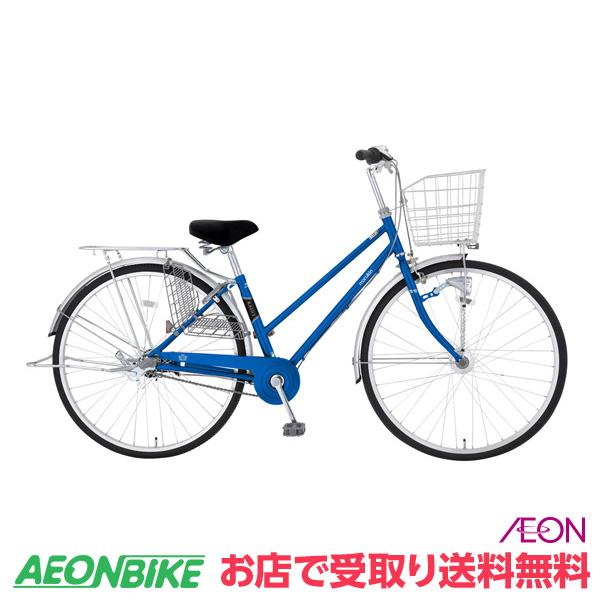 【お店受取り送料無料】マルキン自転車 レイニーシティ HD273-X ブルー 内装3段変速 27型