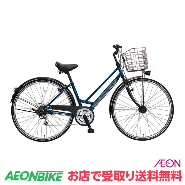 【お店受取り送料無料】マルキン自転車 レアルタシティ 276-X ダークブルー 外装6段変速 27型