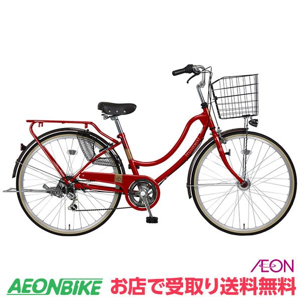 【お店受取り送料無料】マルキン自転車 フロートミックス 266-W レッド 外装6段変速 26型