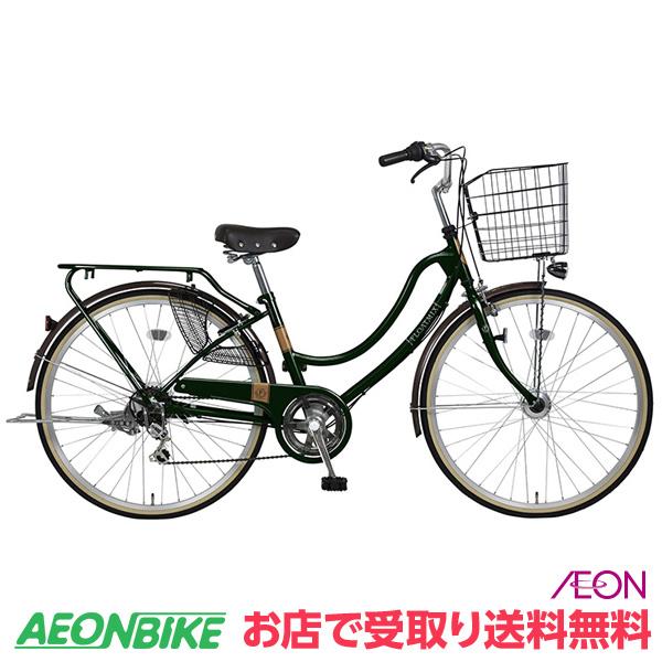 【お店受取り送料無料】マルキン自転車 フロートミックス 266-W ダークグリーン 外装6段変速 26型