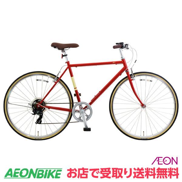 【お店受取り送料無料】 AURULA (アウローラ) S-1-K クロスバイク 700C レッド 520mm 外装6段変速