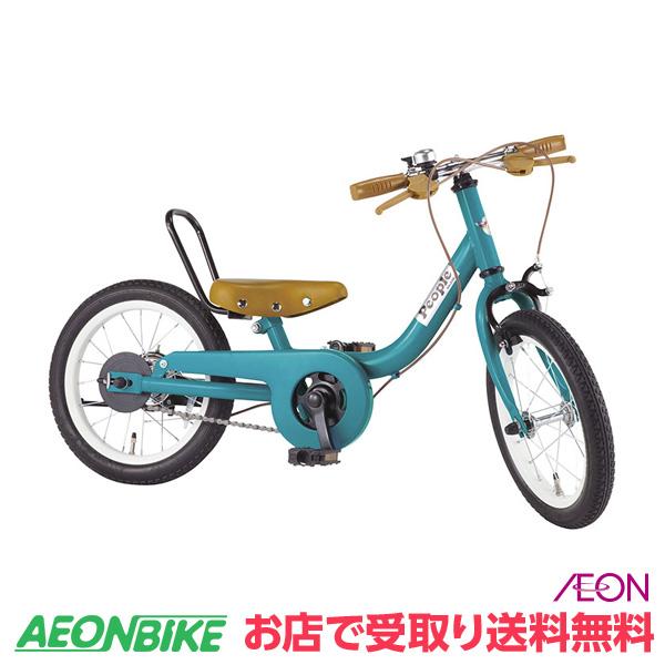 【お店受取り送料無料】 ピープル (People) ケッターサイクル14 ブルーミングターコイズ 変速なし 14型 YGA312 子供用自転車