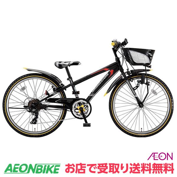 【お店受取り送料無料】 ブリヂストン (BRIDGESTONE) 24インチ クロスファイヤージュニア P.Xシーニックブラック 外装6段変速 24型 CFJ47 子供用自転車