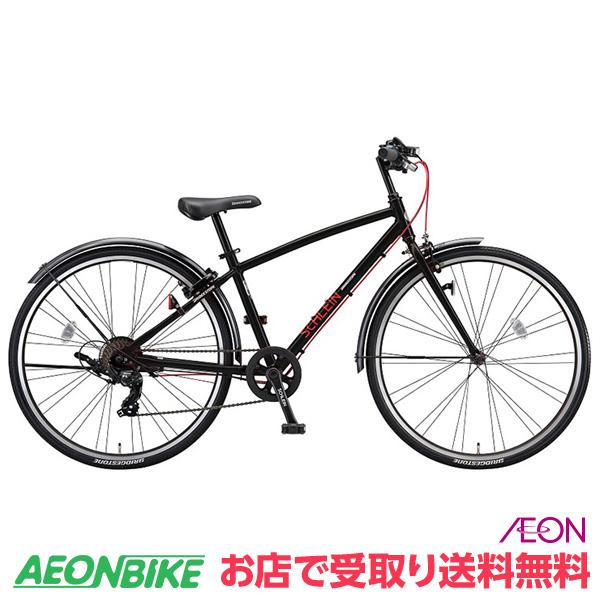 【お店受取り送料無料】 ブリヂストン (BRIDGESTONE) 26インチ シュライン E.Xブラック 外装7段変速 26型 SHL67 子供用自転車