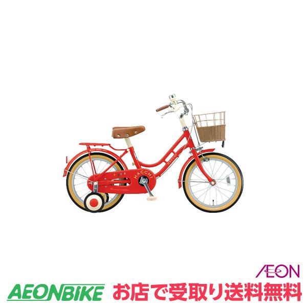 4/16 1:59までエントリーでポイント10倍!【お店受取り送料無料】 ブリヂストン (BRIDGESTONE) 16インチ ハッチ レッド 16型 HC162 子供用自転車