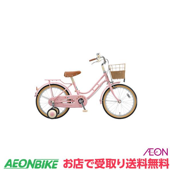 4/16 1:59までエントリーでポイント10倍!【お店受取り送料無料】 ブリヂストン (BRIDGESTONE) 16インチ ハッチ ピンク 16型 HC162 子供用自転車
