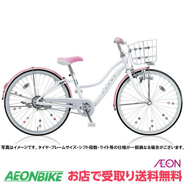 【お店受取り送料無料】 ブリヂストン (BRIDGESTONE) 20インチ ワイルドベリー WB006 パールシュガー 20型 変速なし 子供用自転車