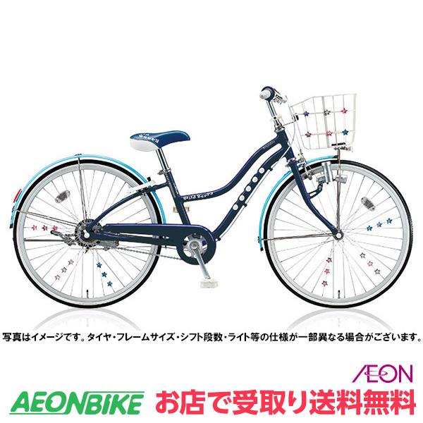 【お店受取り送料無料】 ブリヂストン (BRIDGESTONE) 24インチ ワイルドベリー WB406 スターネイビー 24型 変速なし 子供用自転車