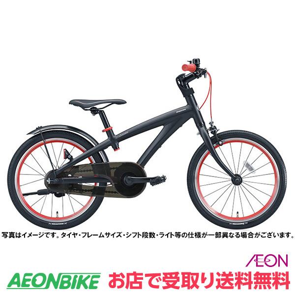 【お店受取り送料無料】 ブリヂストン (BRIDGESTONE) 18インチ レベナ LV186 クロツヤケシ 18型 変速なし 子供用自転車