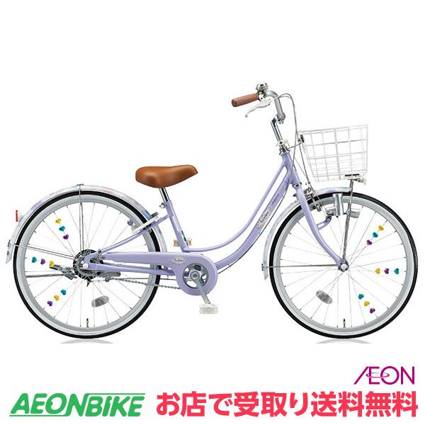 【お店受取り送料無料】 ブリヂストン (BRIDGESTONE) 22インチ リコリーナ RC20 ダイナモランプ E.Xティーンラベンダー 22型 変速なし 子供用自転車