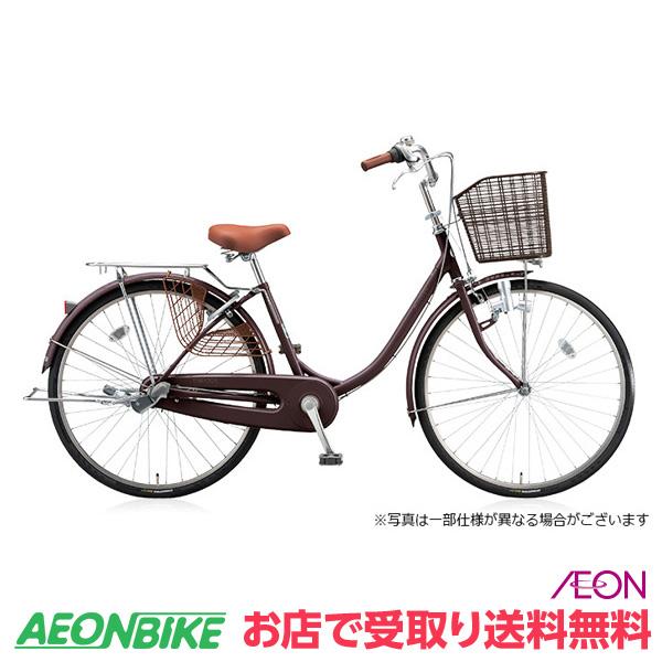 【お店受取り送料無料】 ブリヂストン (BRIDGESTONE) 26インチ エブリッジ U EB60U ダイナモランプ F.Xカラメルブラウン 26型 変速なし 通勤 通学 自転車