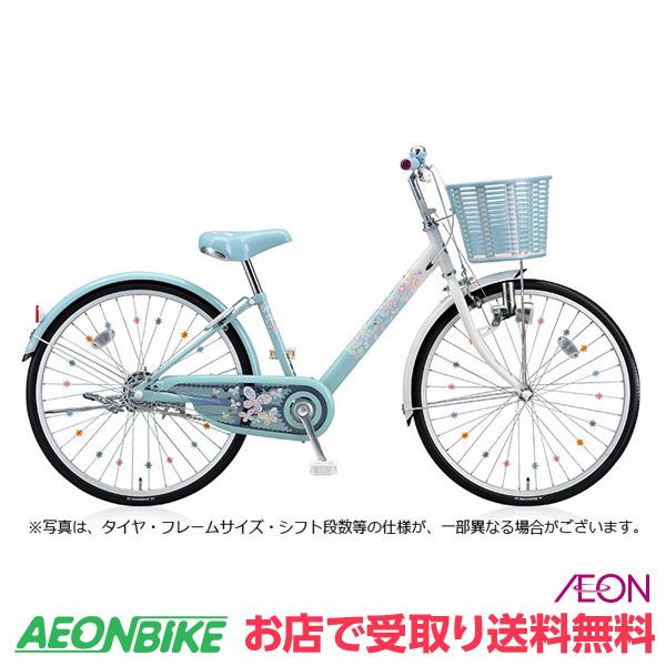 4/16 1:59までエントリーでポイント10倍!【お店受取り送料無料】 ブリヂストン (BRIDGESTONE) 20インチ エコパル ブルー 20型 変速なし 子供用自転車