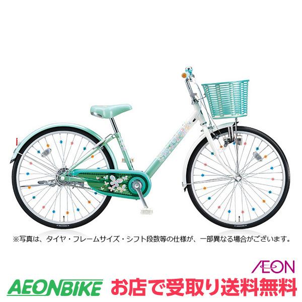 【お店受取り送料無料】 ブリヂストン (BRIDGESTONE) 24インチ エコパル ミント 24型 変速なし 子供用自転車