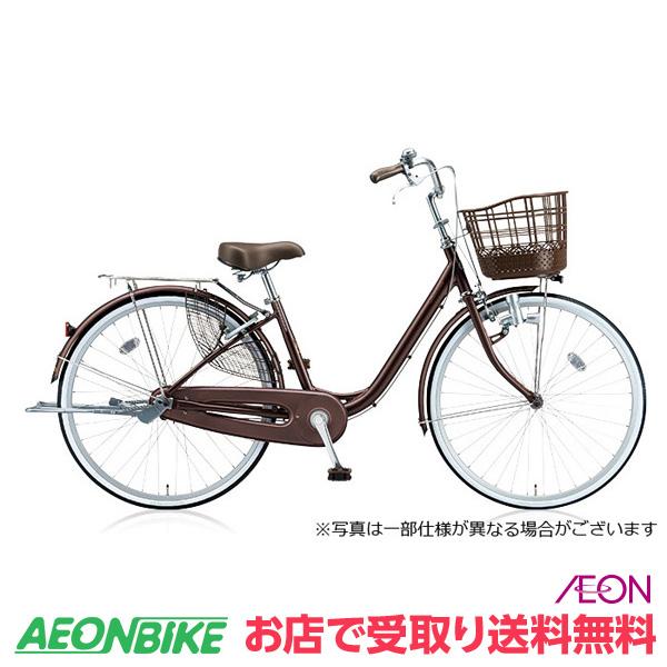 【お店受取り送料無料】 ブリヂストン (BRIDGESTONE) 24インチ アルミーユ AU40 ダイナモランプ F.Xカラメルブラウン 24型 変速なし, BILLS:10c02c06 --- laveana.jp