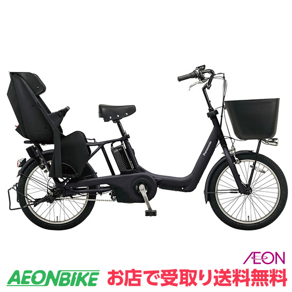 【お店受取り限定】 パナソニック (Panasonic) 20インチ ギュットアニーズKE 2018年モデル BE-ELKE03 マットジェットブラック 20型 電動アシスト自転車 子供乗せ
