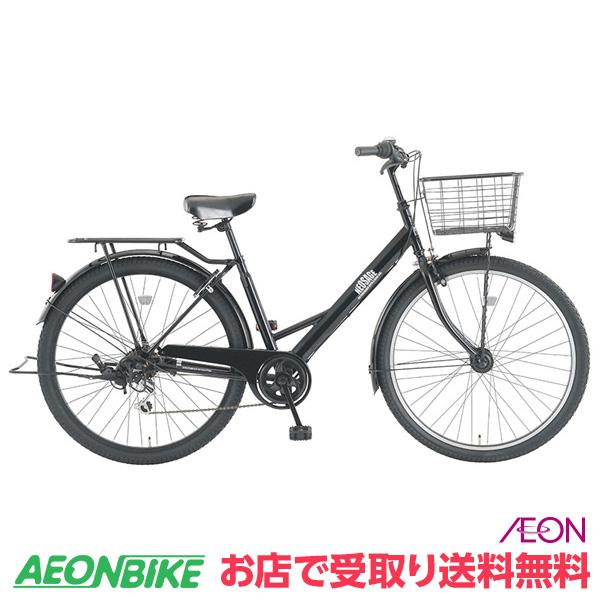 【お店受取り限定】27インチ ネオサージュSPIKE ブラック 27型 6段変速 通勤 通学 自転車