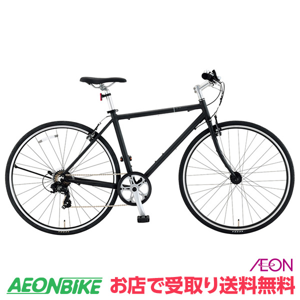 【お店受取り送料無料】アウローラ (AURULA) S-3HD-K LED オートライト アルミクロスバイク マットブラック 480mm 外装7段変速 700C クロスバイク