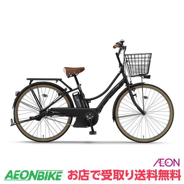 【お店受取り限定】ヤマハ (YAMAHA) 26インチ PAS アミ Ami 2019年モデル PA26A マットブラック 内装3段変速 26型 電動自転車 電動アシスト自転車