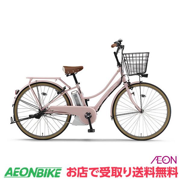 【お店受取り送料無料】ヤマハ (YAMAHA) 26インチ PAS アミ Ami 2019年モデル PA26A サクラピンク 内装3段変速 26型 電動自転車