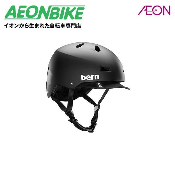 bern (バーン) MACON VISOR ヘルメット メーコンバイザー Matte Black XLサイズ(59-60.5cm) BE-VM2EHMBKV-05【店舗受取対象外】