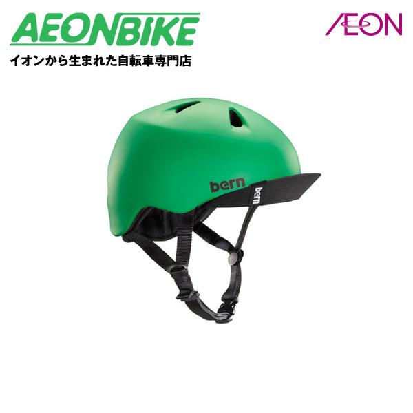 bern (バーン) NINO 子供用 ヘルメット ニーノ Matte Kelly Green XS/Sサイズ(48-51.5cm) BE-VJBMGV-11【店舗受取対象外】