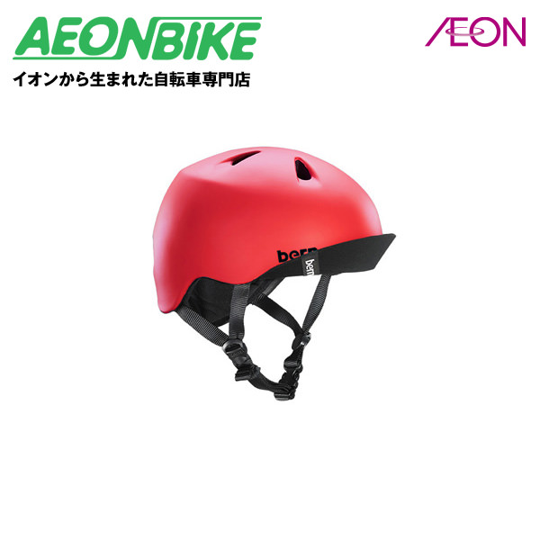 bern (バーン) NINO 子供用 ヘルメット ニーノ Matte Red S/Mサイズ(51.5-54.5cm) BE-VJBMRV-12【店舗受取対象外】