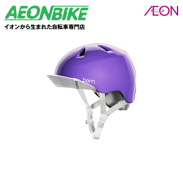bern (バーン) NINA 子供用 ヘルメット ニーナ Gloss Purple XS/Sサイズ(48-51.5cm) BE-VJGGPUV-11【店舗受取対象外】