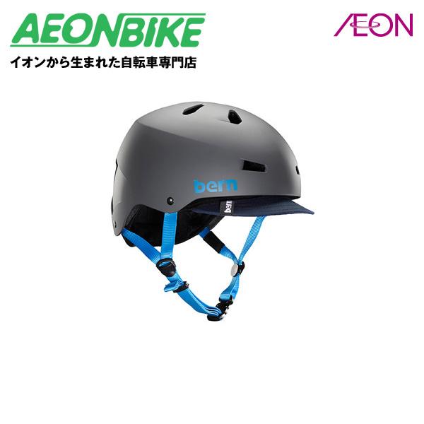 bern (バーン) MACON VISOR ヘルメット メーコンバイザー Matte Grey XXLサイズ(60.5-62cm) BE-VM2BHMGRV-06【店舗受取対象外】