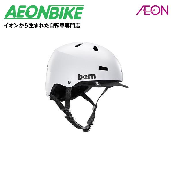 bern (バーン) MACON VISOR ヘルメット メーコンバイザー Satin White XXLサイズ(60.5-62cm) BE-VM2BHSWTV-06【店舗受取対象外】
