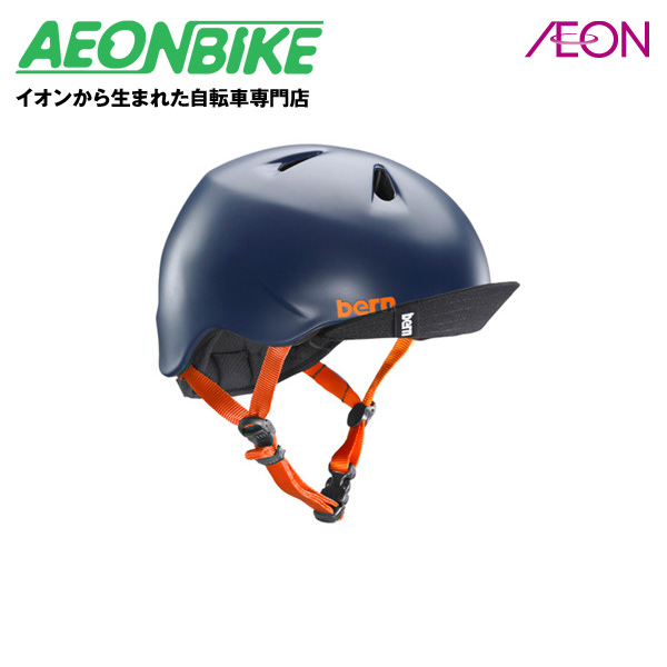 日本 イオンバイクはイオンから生まれた自転車専門店です bern バーン 毎日続々入荷 NINO 子供用 ヘルメット ニーノ 48-51.5cm 店舗受取対象外 XS Navy Sサイズ Satin BE-VJBSNVV-11