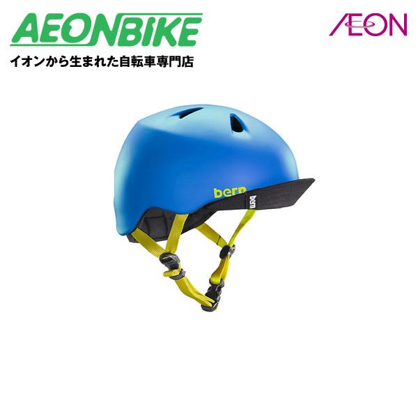 イオンバイクはイオンから生まれた自転車専門店です メーカー公式ショップ bern バーン NINO セール 子供用 ヘルメット ニーノ XS Blue Matte BE-VJBMBLV-11 店舗受取対象外 Sサイズ 48-51.5cm