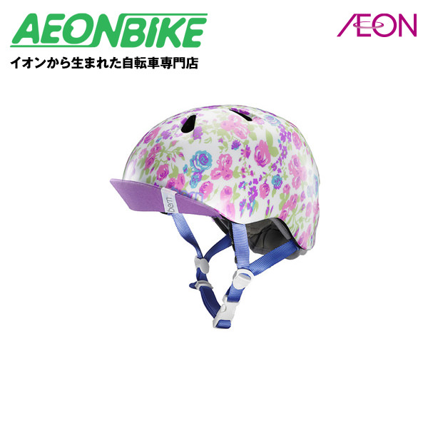 bern (バーン) NINA 子供用 ヘルメット ニーナ Satin White Floral XS/Sサイズ(48-51.5cm) BE-VJGSWFV-11【店舗受取対象外】