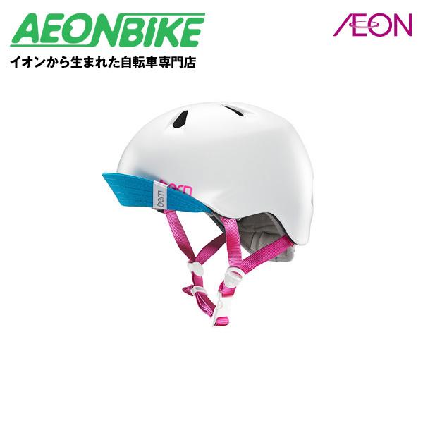 bern (バーン) NINA 子供用 ヘルメット ニーナ Satin White S/Mサイズ(51.5-54.5cm) BE-VJGSWTV-12【店舗受取対象外】