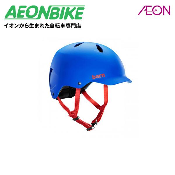 bern (バーン) BANDITO 子供用 ヘルメット バンディート Matte Cobalt S/Mサイズ(51.5-54.5cm) BE-BB03EMCOB-12【店舗受取対象外】