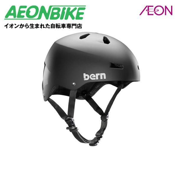 8/9 1:59までエントリーでポイント7倍!バーン (bern) MACON メーコン Matte Black XXLサイズ(約60.5-62cm) BE-BM22BMBLK-06 ヘルメット