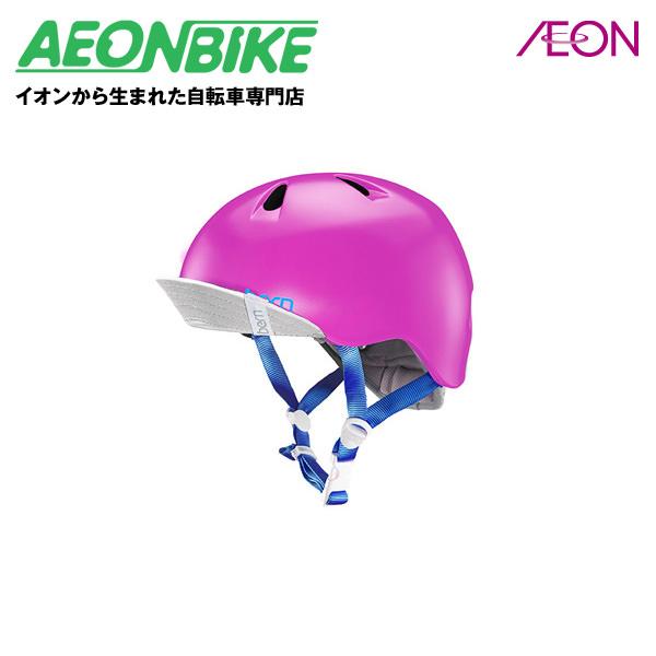 bern (バーン) NINA 子供用 ヘルメット ニーナ Satin Hot Pink S/Mサイズ(51.5-54.5cm) BE-VJGSPNKV-12【店舗受取対象外】