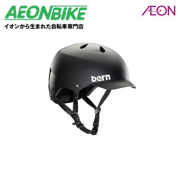 bern (バーン) WATTS ヘルメット ワッツ Matte Black Lサイズ(57-59cm) BE-BM25BMBLK-04【店舗受取対象外】