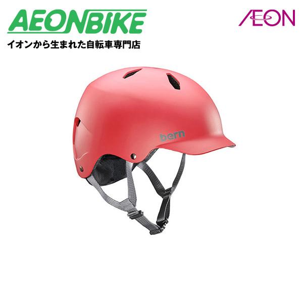 bern (バーン) BANDITO 子供用 ヘルメット バンディート Matte Red M/Lサイズ(53-56cm) BE-BB03EMRED-13【店舗受取対象外】